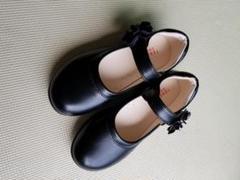 "Thumbnail of ""発表会 子供用くつ 21cm"""