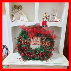 """Thumbnail of """"クリスマス クリスマスリース 玄関リース   オーナメント  可愛い  レッド"""""""