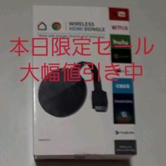 """Thumbnail of """"Google Home Chromecast ultra 4K 対応 ドングル"""""""