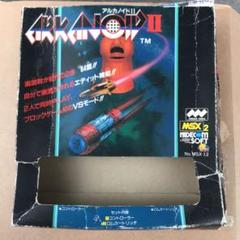 "Thumbnail of ""MSX2 アルカノイド2 箱"""