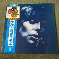 """Thumbnail of """"ジョニ・ミッチェル/ブルー LP レコード"""""""