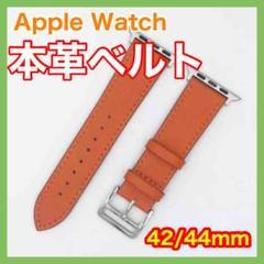 """Thumbnail of """"【本革】Apple Watch バンド ベルト オレンジ 42/44mm"""""""
