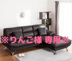 """Thumbnail of """"<ニトリ>本革カウチソファ(左肘カウチ)"""""""