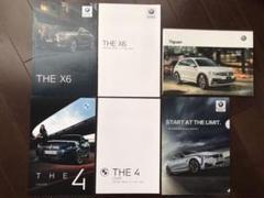 """Thumbnail of """"BMW フォルクスワーゲン カタログ ノベルティ ポルシェ レンジローバー"""""""