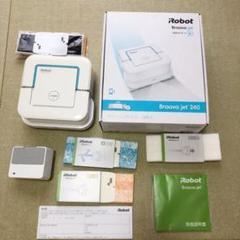 "Thumbnail of ""IROBOT ブラーバジェット240 床拭きロボット 水拭き Wi-Fi対応"""