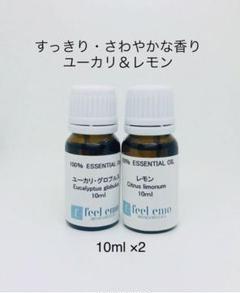 "Thumbnail of ""アロマオイル ユーカリ&レモン 各10ml (エッセンシャルオイル・精油)"""