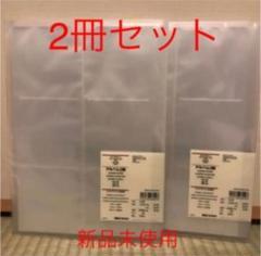 "Thumbnail of ""無印  スクエア  ましかく  アルバム"""