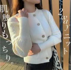 "Thumbnail of ""春向け♡2wayボリュームスリーブカーディガン"""