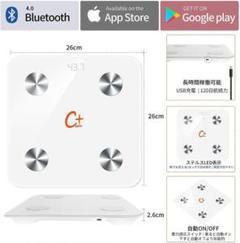 "Thumbnail of ""体重計 スマホ連動 体組成計 高精度 USB充電式 Bluetooth対応"""