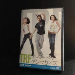 "Thumbnail of ""TRFイージー・ドゥ・ダンササイズ DVD"""