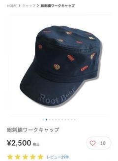 "Thumbnail of ""A&W  エンダー 沖縄 刺繍ワークキャップ キャップ"""
