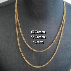 """Thumbnail of """"メンズ アクセサリー 2set ゴールドチェーンネックレス 60cm 70cm"""""""