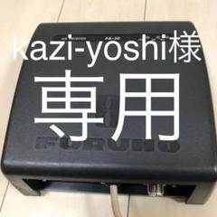 "Thumbnail of ""フルノ FURUNO FA30 AIS受信機 エアエス"""