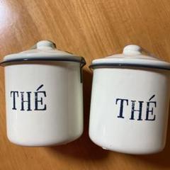 "Thumbnail of ""紅茶"""