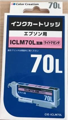 """Thumbnail of """"EPSON ICLM70L"""""""