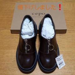 "Thumbnail of ""セポcepo ローファー靴"""