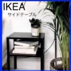 "Thumbnail of ""IKEA KNARREVIK クナレヴィーク サイドテーブル"""