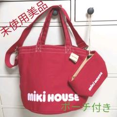 """Thumbnail of """"MIKIHOUSE マザーズバッグ"""""""