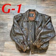 "Thumbnail of ""G-1 レザー フライトジャケット ミリタリー ヴィンテージ"""