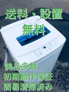 """Thumbnail of """"♦️EJ262番Haier全自動電気洗濯機 【2014年製】"""""""