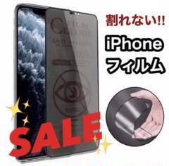 "Thumbnail of ""割れない×超覗き見防止‼️ 最新iPhoneフィルム 非光沢 セラミック"""