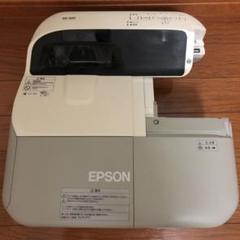 "Thumbnail of ""超短焦点プロジェクター EPSON EB480"""