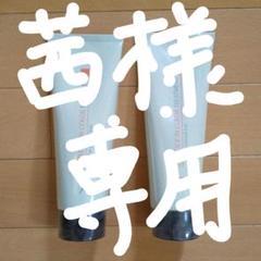 "Thumbnail of ""アンダルシア茜様専用、ファイテンロックインカラートリートメント"""