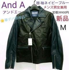 "Thumbnail of ""☆And A アンドエー レザージャケット ブラック×ネイビー・濃紺"""