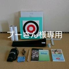 "Thumbnail of ""スポーツ吹き矢 用具一式"""