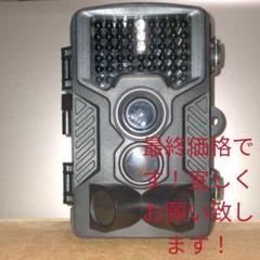 """Thumbnail of """"防水・防犯トレイルカメラ ZVR-Z1"""""""