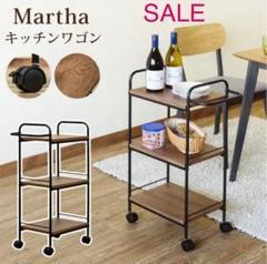 "Thumbnail of ""Martha キッチンワゴン"""