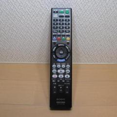 """Thumbnail of """"SONY ソニー BDリモコン RMT-VR110J"""""""