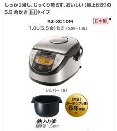 """Thumbnail of """"HITACHI RZ-XC10M(S)"""""""