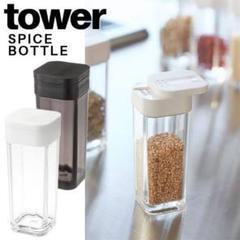 "Thumbnail of ""tower 調味料 容器 調味料入れ スパイスボトル 白 ホワイト 2個セット"""