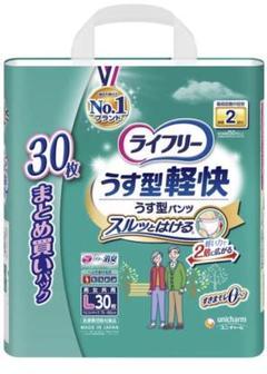 """Thumbnail of """"ライフリー薄型軽快うす型パンツLサイズ30枚"""""""