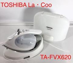 "Thumbnail of ""【送料無料】【美品】【コンパクト】東芝 TOSHIBA TA-FVX620(W)"""