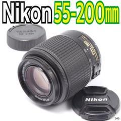 """Thumbnail of """"ニコン Nikon AF-S DX Zoom-Nikkor 55-200mm"""""""