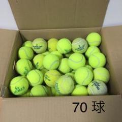 "Thumbnail of ""硬式テニスボール 中古 70球"""