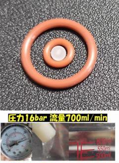 """Thumbnail of """"蝮珈琲DIY888:マグニフィカ電磁ポンプ部品【Oリング&ボール】"""""""