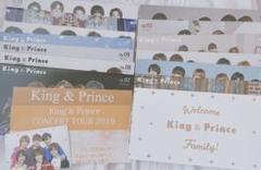 "Thumbnail of ""King&Prince 会報"""