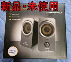 "Thumbnail of ""PCスピーカー USBスピーカー パソコン・テレビ・ゲーム機などに対応♯21"""