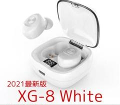 "Thumbnail of ""XG-8 ホワイト Bluetooth5.0 Bluetoothイヤホン ♪"""