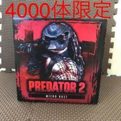 "Thumbnail of ""プレデター2マイクロバストスタチュー 4000体限定"""