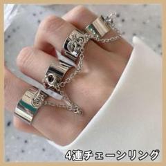 """Thumbnail of """"Y【4連リング】 チェーン 指輪 かっこいい オープンリング  mc0003"""""""