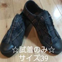 ☆試着のみ☆ サイズ39 メンズスニーカー(紐なし)
