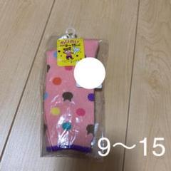 "Thumbnail of ""(9〜15)ネコ 靴下 ソックス"""