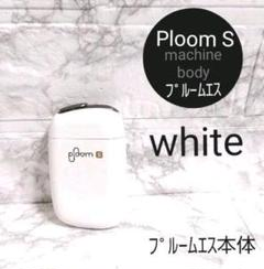 "Thumbnail of ""Ploom S 【本体】white プルームエス 白 model: PS2"""