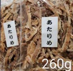 """Thumbnail of """"『あたりめ』130g × 2袋 = 260g"""""""
