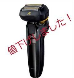 "Thumbnail of ""パナソニック ラムダッシュ 5枚刃 ES-CLV5F-K(黒)"""