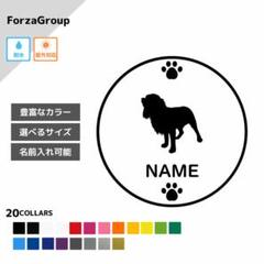 "Thumbnail of ""キャバリア2 (136-17) 犬 ステッカー 名前入れ"""